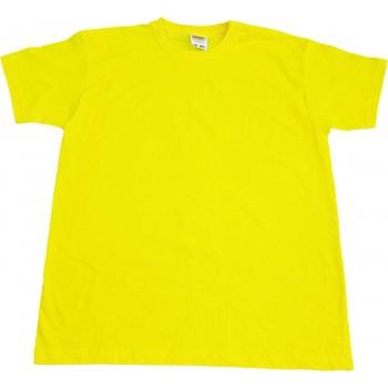 Sárga felső (140)