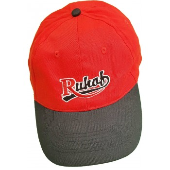 Feliratos piros baseball sapka (146-170)