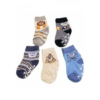 5 db-os kék baby zokni szett (18-20)